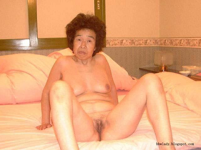 Bbw asian granny