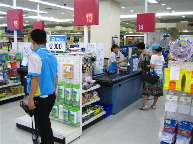 The Daily Kimchi Korea Blog Walmart In Korea