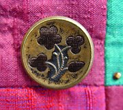 vintage button, detail on quilt by Robin Atkins, bead artist