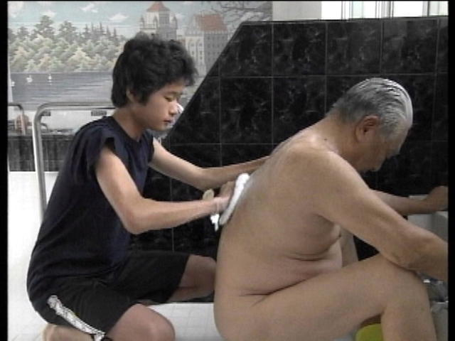 Asian Daddy Naked