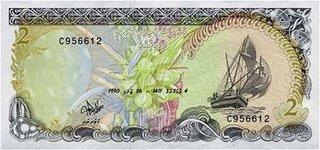 Banconota maldiviana