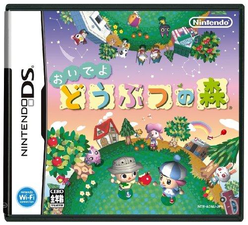 藍天白雲 部落格: NDS - 歡迎光臨 動物之森 (Animal Crossing Wild
