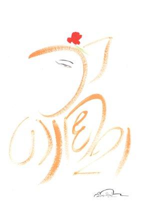 Akshar Ganesh [ Paintings ] | मी मराठी