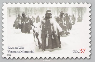 United States Postal Service post card