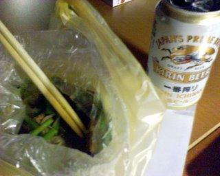 Kirin Beer & 啤酒