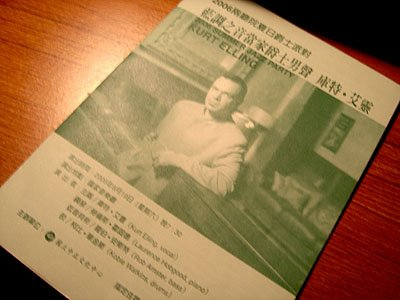 Kurt Elling's Program
