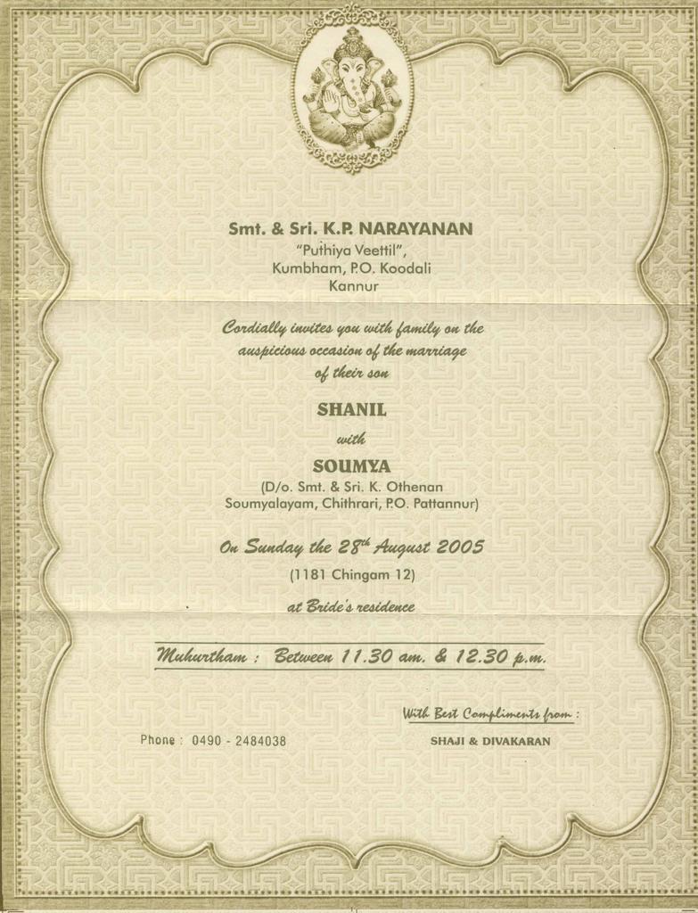 Wedding Invitation Letter Sample Kerala Mini Bridal