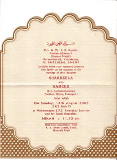 Wedding Invitations August 2005