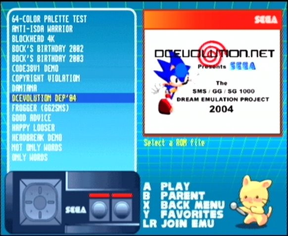 The Dreamcast Junkyard: Top 5 Dreamcast Emulators (so far)