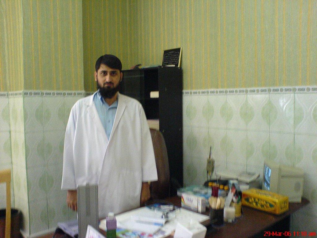 AL FARHAN MEDICAL CENTER BANIYAS ABU DHABI