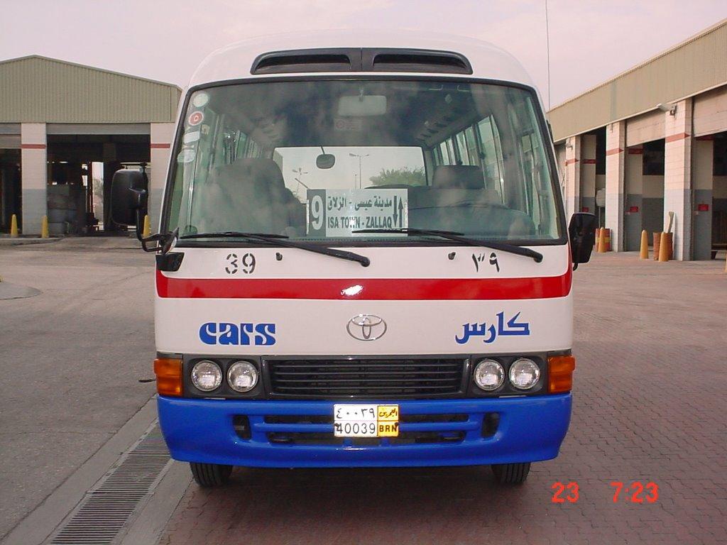 Cars Transport Corp - Bahrain