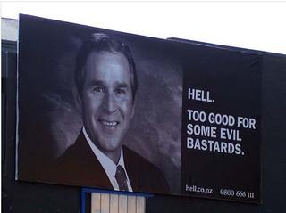 bush pizza hell billboard