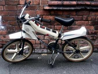 Life in The 80's: Raleigh Vektar