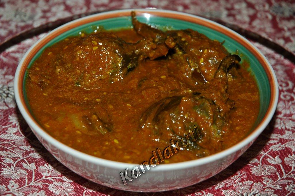 baingan masala curry  baingan masala ...