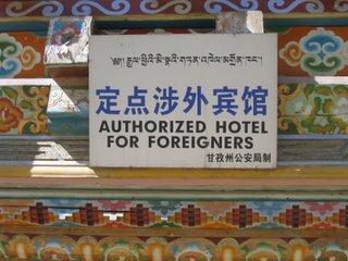 Un bon repere pour trouver l'hotel