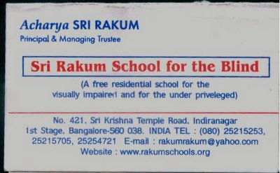 Front of visiting card