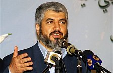 Hamas officially rejects Abbas' demand for referendum