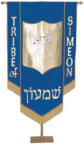 Banah Torah 12 Tribes Of Israel Banners