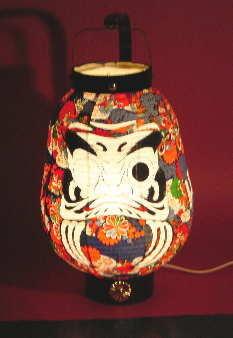 round shape Japanese lampshadeBlack DARUMA CHO-CHIN