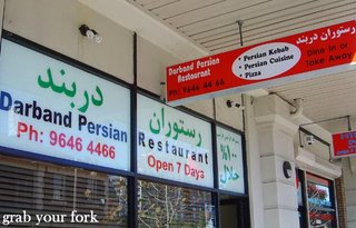 Anatolia Food Market