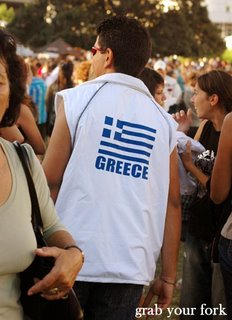 greece jacket