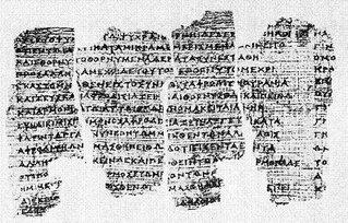 Le papyrus de Deverni fait l'objet d'une publication scientifique
