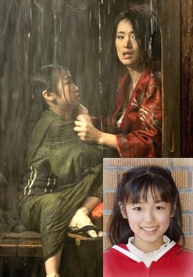 Cast geisha memoir