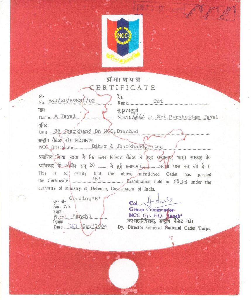 certificates ncc certificate enlarge them