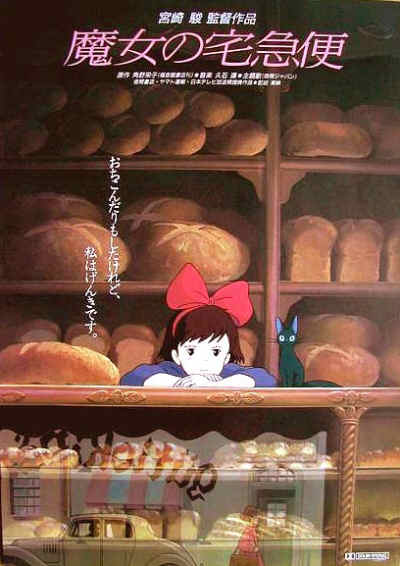 Ghibli blog studio ghibli animation and the movies for Kiki s delivery service coloring pages