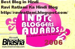 Microsoft BhashaIndia Best Hindi Blog of 2006