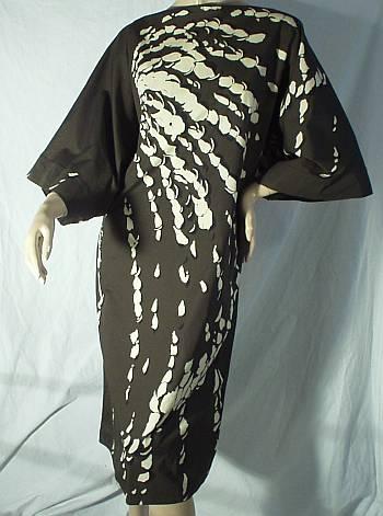 Define Vintage Garments 58