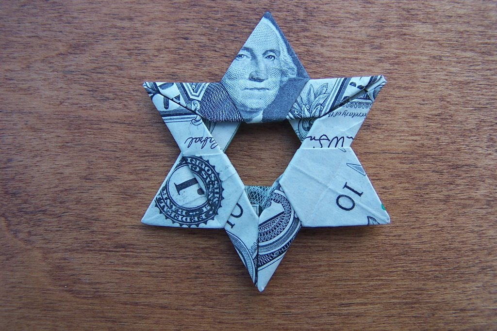 Nocuts: Star of David Money Fold - photo#36