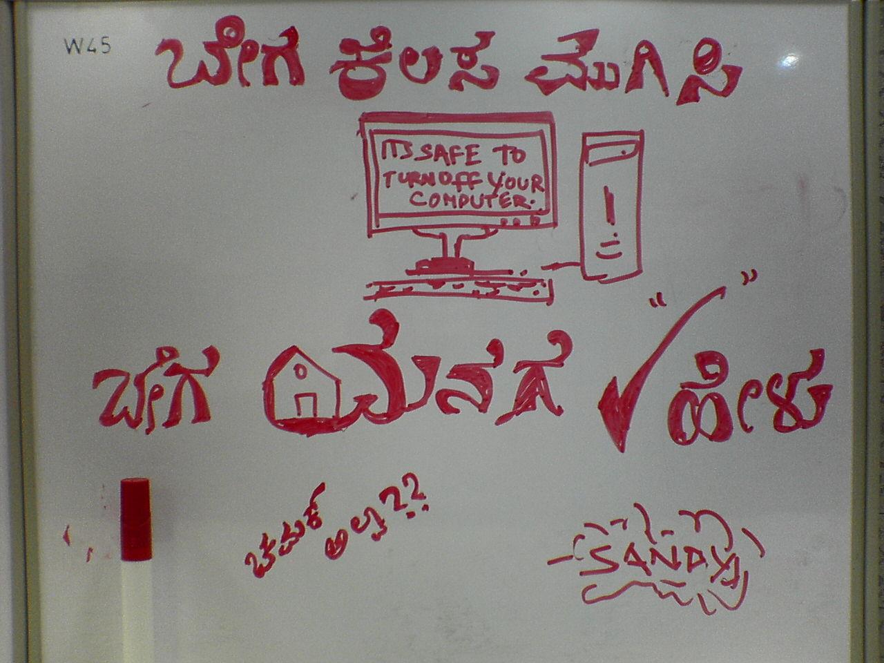 ಕನ್ನಡಿಗನ ಬ್ಲಾಗ್: 2006