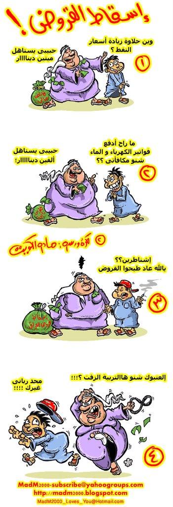 KUWAIT UNPLUGGED: 2005