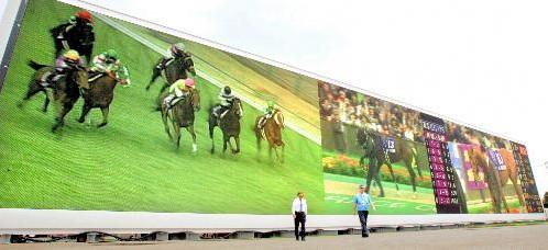La pantalla de video más grande del mundo