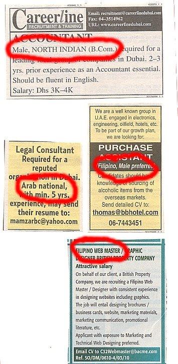 Oilfield Consultant Salary