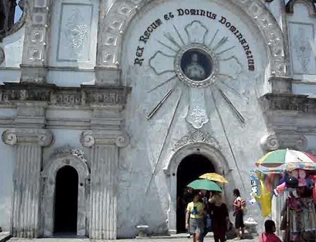 Physics rechargeable battery and manila cathedral