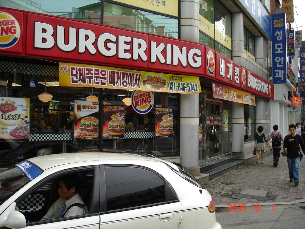 Our Time in Korea: Burger King