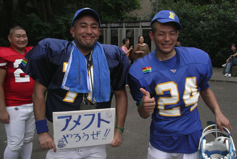 tokyo gay escort