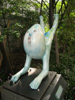 Statue in Kojimachi, Tokyo.