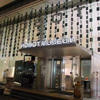Robot Museum, Sakae, Nagoya