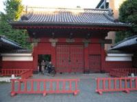Akamon (Red Gate), Tokyo University, Bunkyo Ward