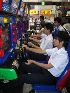 Game center, Shibuya, Tokyo.