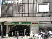 Ochanomizu Station, Tokyo