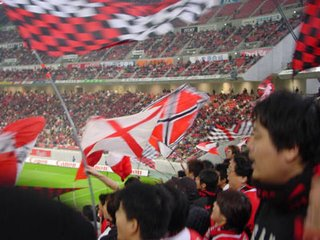 Hard core Urawa fans - just before things turned nasty
