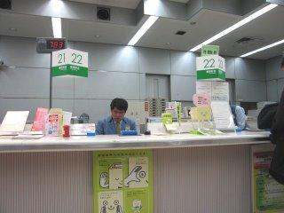 Inside Shinjuku Central Post Office, Tokyo.
