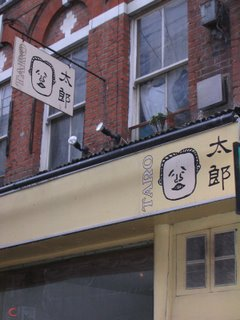 Restaurant Taro, London
