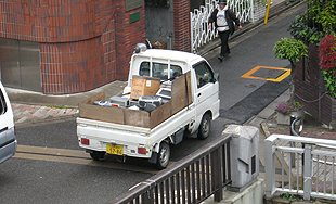 'Sodai-gomi (oversize garbage) collection truck.