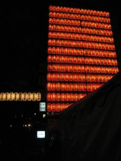 Late summer festival lanterns, Omekaido street, Nakano ward, Tokyo.