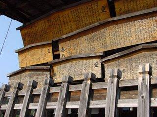 Tokugawa Shogunate Bulletin Board, Tsumago